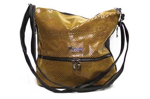 Женская сумка Лазерка 909 Желтая