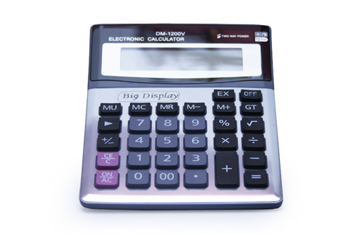 Калькулятор CALCULATOR DM-1200V