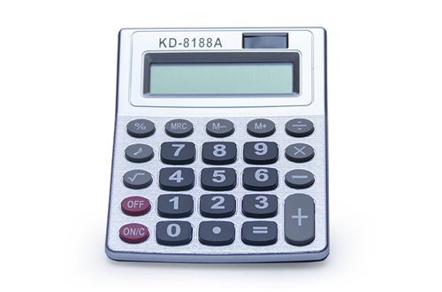 Калькулятор CALCULATOR KD-8188A