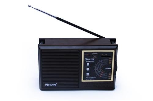 Радиоприемник Colon RX-9933UAR