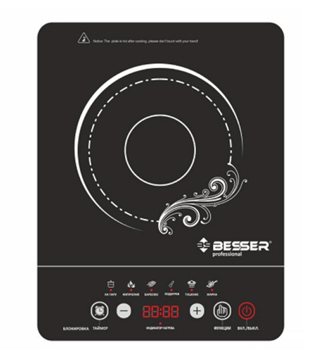 Плита инфракрасная стеклокерамическая BESSER 10249