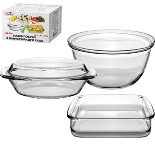Набор посуды Stenson 3пр/наб MS-0141