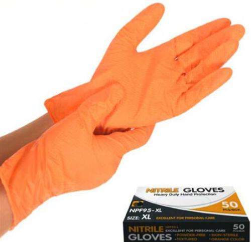 Перчатка нитриловая неопудренная XL NPF95-XL