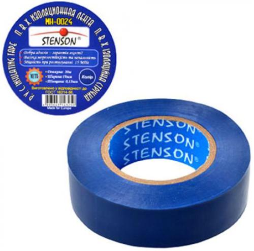 Изолента ПВХ 20м. синяя Stenson МН-0024 10шт/уп.