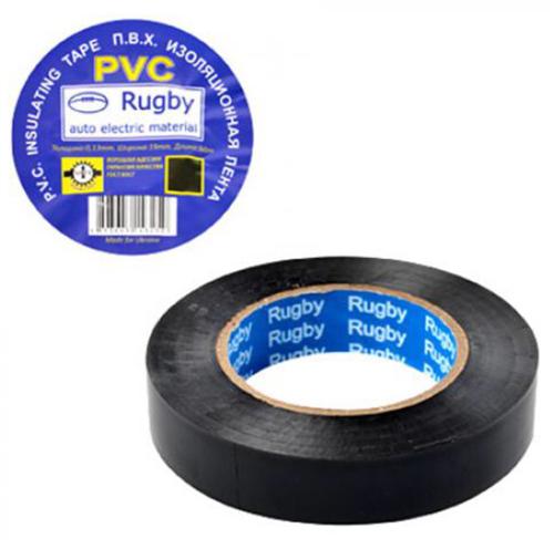 "Изолента ПВХ 50м. черная ""Rugby"" 10шт/уп."