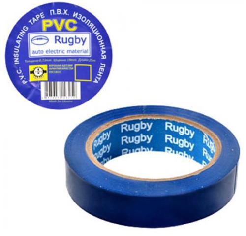 """Изолента ПВХ 50м. синяя """"Rugby"""" 10шт/уп."""