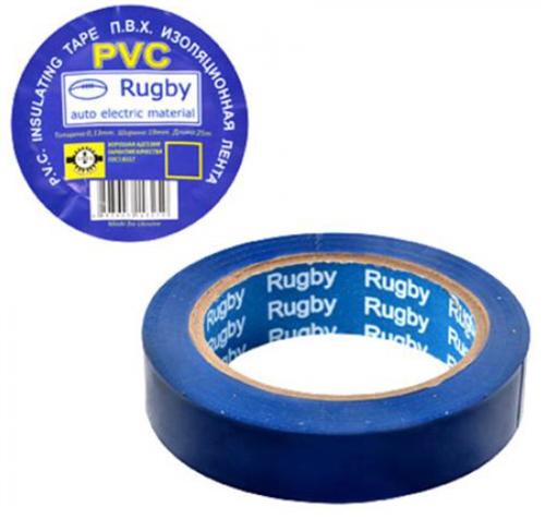 """Изолента ПВХ 25м. синяя """"Rugby"""" 10шт/уп."""